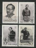"CHINA / CHINE 1984 Value 4.3 € Y&T N° 2651 + 2700 à 2702 ** MNH. VG/TB. ""Ren Bishi"" - 1949 - ... People's Republic"