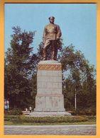 1976  Moldova Moldavie Moldau  Tiraspol. Transnistria. Monument Kotovsky Mint - 1970-79
