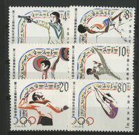 """CHINA / CHINE 1984 Value 3 € Y&T N° 2663 à 2668 ** MNH. VG/TB. """"J.O. D'été à Los Angeles"""" - 1949 - ... People's Republic"""