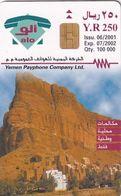 """YEMEN(chip) - Goild Palace Sana """"A, 06/01, Used - Yemen"""