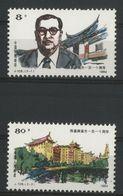 """CHINA / CHINE 1984 Value 2 € Y&T N° 2688 + 2689 ** MNH. VG/TB. """"110ème Anniversaire De La Naissance De Chen Jiageng"""" - 1949 - ... People's Republic"""