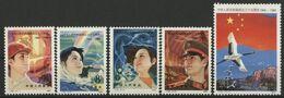 """CHINA / CHINE 1984 Value 2 € Y&T N° 2683 à 2686 ** MNH. VG/TB. """"35ème Anniversaire De La République Populaire De Chine"""" - 1949 - ... People's Republic"""