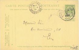 BELGIUM. POSTAL STATIONARY. 1911 - Stamped Stationery