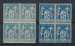 DS-105: FRANCE: Lot Avec SAGE EN BLOC DE 4 N°101*-101a*- (2ème Choix, Voir Scan) - 1876-1898 Sage (Type II)