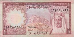 Arabie Saoudite - Billet De 1 Riyal - Roi Fayçal - 1977 - P16 - Saudi-Arabien