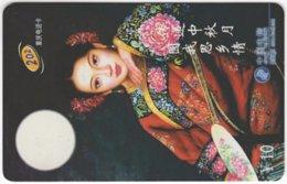 CHINA E-330 Prepaid ChinaTelecom - Culture, Traditional Wear - Used - Chine