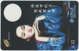 CHINA E-331 Prepaid ChinaTelecom - Culture, Traditional Wear - Used - Chine