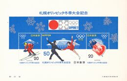 BLOC De 3 Timbres NEUF LUXE ** JEUX OLYPIQUES D'HIVER 1972 SAPORO J.O - Ski - Patinage Artistique - Bobsleigh - Blocs-feuillets