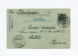!!! ENTIER CARTE REPONSE 10C SAGE DE 1897 UTILISE A BERLIN POUR PUNTALA RR, VIA PETERSBOURG, PETIT PLI CENTRAL - Standard Postcards & Stamped On Demand (before 1995)