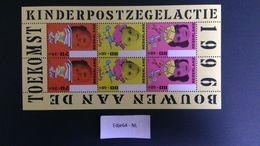 Nederland 1996 Kinderzegels Blok - Unused Stamps