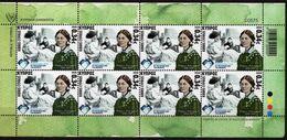 Cyprus 2020 Sheetlet MNH  International Year  Nurse And Midwife, 200 Years Since Birth  Florence Nightingale - Handicap