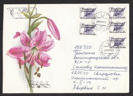Russia: Registered Cover 1994, 5 USSR Stamps With Local Provisional Overprint, Ural Region, Inflation (3 Stamps Damaged) - Storia Postale