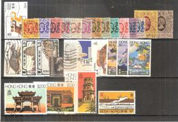 Hong Kong - Beau Lot 1980-89 Tous Différents - Obl/gest/used (to See) - Hong Kong (...-1997)