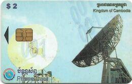 Cambodia - Telecom Cambodia - Satellite, 2$, Exp. 11.2005, Used - Kambodscha