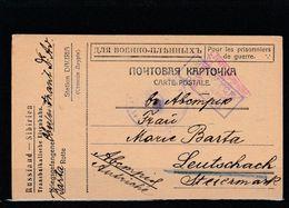 EX-PR-20-07-88 POST CARD SEND FROM DAURIA STATION (SIBIR) VIA IRKUTSK (WAR CENZOR # 88) TO AUSTRIA. - Covers & Documents