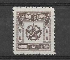 CHINE CENTRALE  SC 6LQ1 - Central China 1948-49