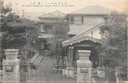 ST MARY'S HOSPITAL, OMORI, JAPAN. FRONT NEW - Tokio