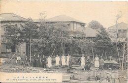 ST MARY'S HOSPITAL, OMORI, JAPAN. SIDE VIEW - Tokio