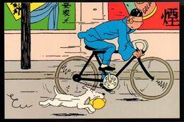 "TINTIN. Extrait De ""Le Lotus Bleu"". - Comics"
