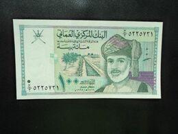 OMAN * : 100 BAISA  1995 - 1416    P 31      NEUF - Oman