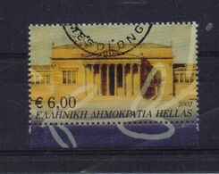 GREECE STAMPS 2002/ ATHENS 2004:ANCIENT ESTABLISHMENTS  -30/10/02-USED-COMPLETE SET - Grèce