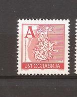 1997  2833 I FREIMARKE  KLEIN FORMAT   JUGOSLAVIJA JUGOSLAWIEN  RELIGION JAHR 1997   PERF- 13 3-4   MNH - Neufs