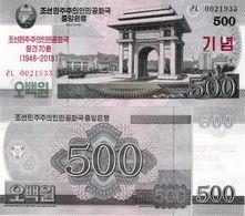 North Korea 2018 - 500 Won - Pick NEW UNC COMMEMORATIVE - Korea, Noord