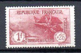 I-1 France N° 231 ** à 10% De La Côte !!! - France