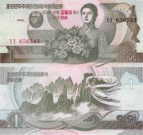 North Korea 1992 (2007) - 1 Won - Pick 49 UNC COMMEMORATIVE - Korea, Noord