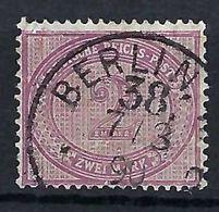 ALLEMAGNE  1890: Le Y&T 4, Superbe  Obl. CAD Berlin Du 7-3-90 - Used Stamps