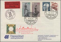 PU 106 Ganzsache + ZF Hapag-Lloyd Nr.2 Schiffspost MS Europa, SSt 16.2.75 - [7] République Fédérale