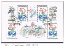 CECOSLOVACCHIA (CZECHOSLOVAKIA) - SG MS2738 - 1984  U.P.U.CONGRESS  (BF) - USED- RIF.CP - Blocks & Sheetlets