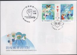 Taiwan R.O.CHINA-FDC- COVID-19 Prevention Postage Stamps 2020 - 1945-... Republic Of China