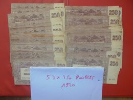 RUSSIE 1920 LOT DE 57 BILLETS De 250 ROUBLES CIRCULER - Lots & Kiloware - Banknotes