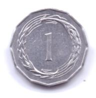 CYPRUS 1963: 1 Mil, KM 38 - Cyprus