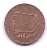 CYPRUS 1960: 5 Mils, KM 39 - Cyprus