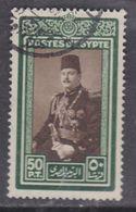 Egypte N° 281 O   Roi Farouk, Oblitéré, TB - Gebraucht