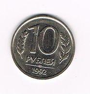 &  RUSLAND  10 ROEBEL  1992 - Russland