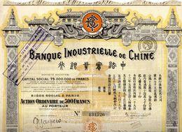 Banque Industrielle De Chine En 1913 - Asien