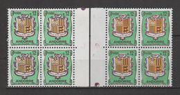 ANDORRA- CORREO FRANCES  8 SELLOS Nº 155A VARIEDAD COLORES DISTINTOS (C.H.) - Blocchi & Foglietti
