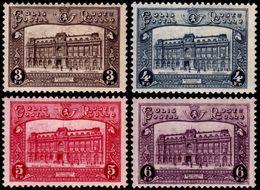 ✔️ België 1929 - Spoorwegen - OBP COB TR170/173 ** MNH - Cote €120 - 1923-1941