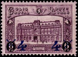✔️ België 1933 - Spoorwegen - OBP COB TR174 ** MNH - Cote €110 - 1923-1941