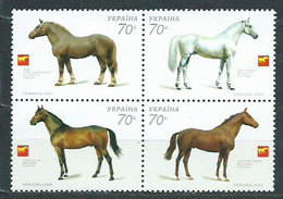 Ukrania - Correo Yvert 658/61 ** Mnh Fauna Caballos - Ukraine