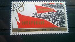 China  CTO  1964 Labor Day - Usati