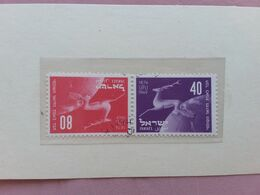 ISRAELE 1950 - 75° Anniversario UPU - Nn. 27a+28a Tête-bêche Timbrati + Spese Postali - Israele