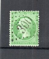 !!! GC 300 BANNALEC (FINISTERE) - Marcophily (detached Stamps)
