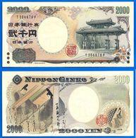 Japon 2000 Yen 2000 NEUF UNC Commemo Que Prix + Port Prefixe T Japan Billet Asie Asia Paypal Bitcoin OK - Japon
