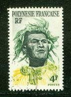 French Polynesia / Polynésie Française; Scott # 186; Usagé (3340) - Polinesia Francese