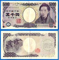 Japon 5000 Yen 2004 Que Prix + Port Prefixe BQ Japan Billet Asie Asia Paypal Bitcoin OK - Japon
