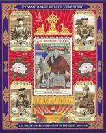 MONGOLIA, 2019, MNH, MONGOLIAN SAINTS, MOUNTAINS,  SHEETLET - Buddhismus